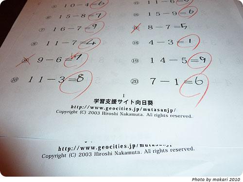 ネットで学習プリントやぬりえ ... : 国語 教材 プリント : プリント