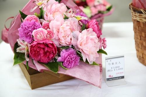 115A3502 花束「芍薬美人」