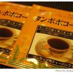 いっぷく茶屋のたんぽぽコーヒーを飲んでみた。