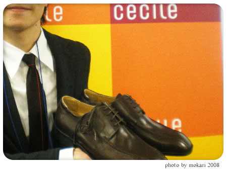 20080301-セシールのオーダーメイド紳士靴