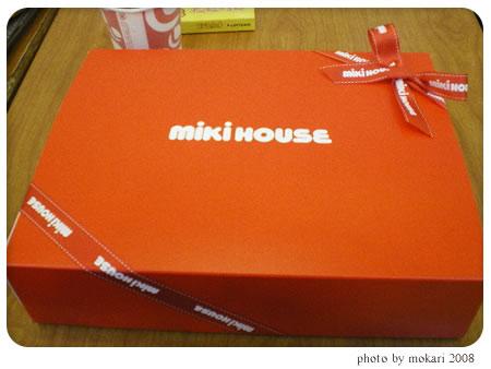 20080328-ミキハウス 出産祝い