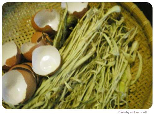 20080703 無農薬野菜のミレーの野菜、残りわずか。(6日目)