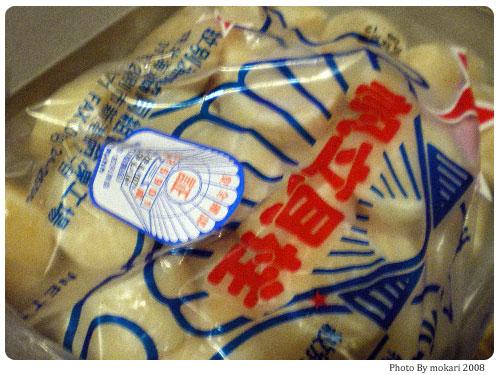 20080728-1 北海道紋別市のホタテ貝柱(冷凍)が旨いです。