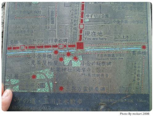 20080808-20 【京都→東京】子連れ旅行(帰省)3日目「江戸東京たてもの園」に行く編(1)