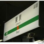 【京都→東京】子連れ旅行(帰省)1日目新幹線で東京に行く編