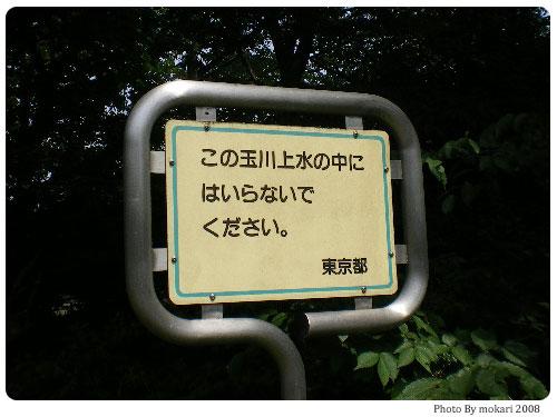20080808-22 【京都→東京】子連れ旅行(帰省)3日目「江戸東京たてもの園」に行く編(1)