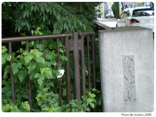 20080808-23 【京都→東京】子連れ旅行(帰省)3日目「江戸東京たてもの園」に行く編(1)