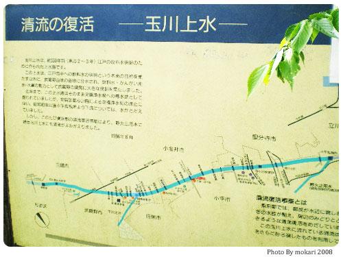 20080808-24 【京都→東京】子連れ旅行(帰省)3日目「江戸東京たてもの園」に行く編(1)