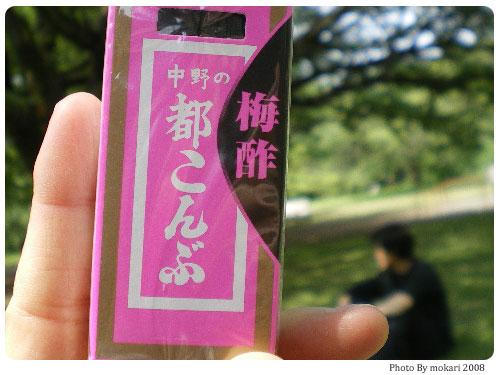 20080808-26 【京都→東京】子連れ旅行(帰省)3日目「江戸東京たてもの園」に行く編(2)