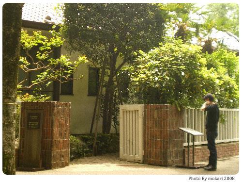 20080808-27 【京都→東京】子連れ旅行(帰省)3日目「江戸東京たてもの園」見学編(1)