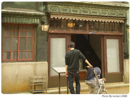 20080808-28 【京都→東京】子連れ旅行(帰省)3日目「江戸東京たてもの園」見学編