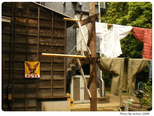 20080808-29 【京都→東京】子連れ旅行(帰省)3日目「江戸東京たてもの園」見学編(2)
