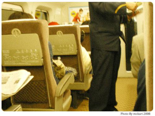 20080808-4 【京都→東京】子連れ旅行(帰省)1日目新幹線で東京に行く編