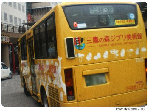 20080812-2 【京都→東京】子連れ旅行(帰省)4日目「三鷹の森ジブリ美術館」編
