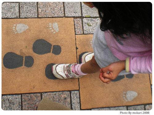 20080812-3 【京都→東京】子連れ旅行(帰省)4日目「三鷹の森ジブリ美術館」編
