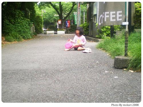 20080812-8 【京都→東京】子連れ旅行(帰省)4日目「鬼太郎茶屋」編