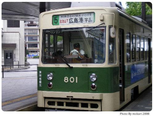 20080831-1 【京都→広島】家族旅行(1)原爆ドーム