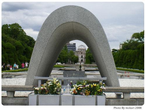 20080831-10 【京都→広島】家族旅行(2)広島平和記念公園