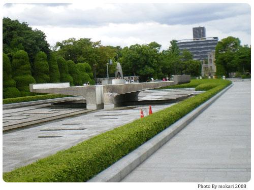 20080831-12 【京都→広島】家族旅行(2)広島平和記念公園