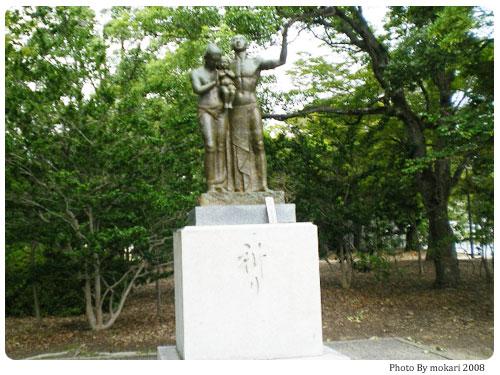 20080831-13 【京都→広島】家族旅行(2)広島平和記念公園