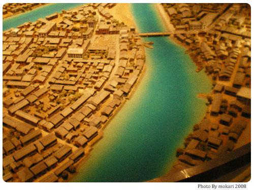 20080831-16 【京都→広島】家族旅行(3)広島平和記念資料館