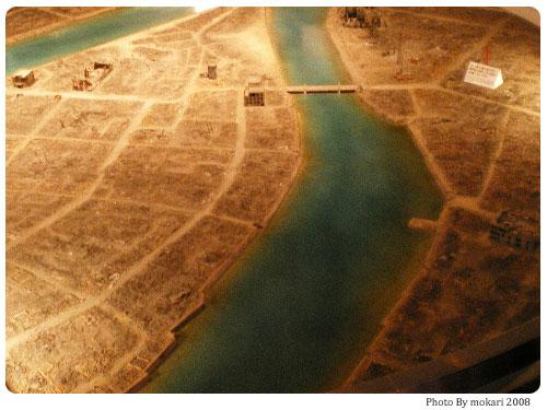 20080831-17 【京都→広島】家族旅行(3)広島平和記念資料館