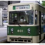 【京都→広島】家族旅行(1)原爆ドーム