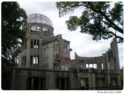 20080831-3 【京都→広島】家族旅行(1)原爆ドーム