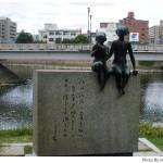 【京都→広島】家族旅行(2)広島平和記念公園