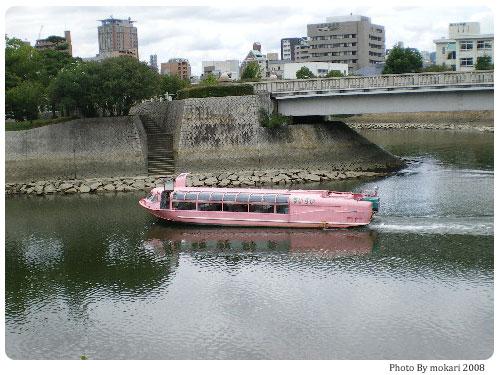 20080831-8 【京都→広島】家族旅行(2)広島平和記念公園