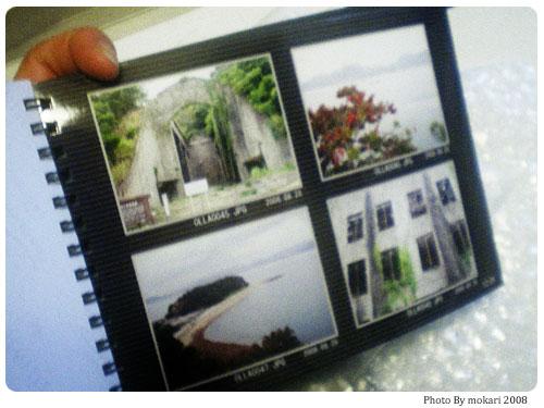 20080905-4 オンラインラボで旅の思い出写真を本にした。ネットプリントこんなものができました。