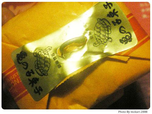 20080916-3 亀の子束子をレビューします。
