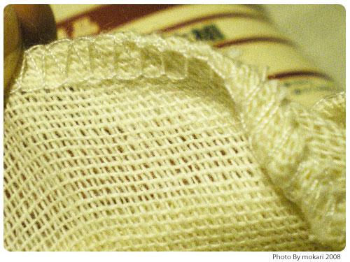 20080919-4 無印良品の落ちワタふきん(12枚セット)を購入した。
