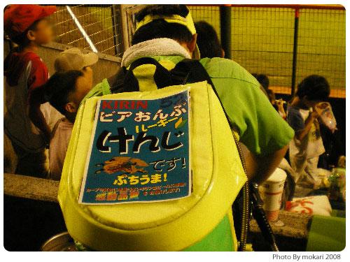 20080929-10 【京都→広島】家族旅行(4)広島市民球場