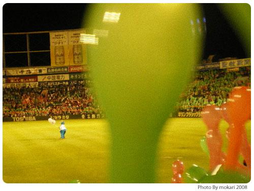 20080929-11 【京都→広島】家族旅行(4)広島市民球場