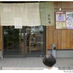 【京都→広島】家族旅行(5)竹原、忠海港、大久野島