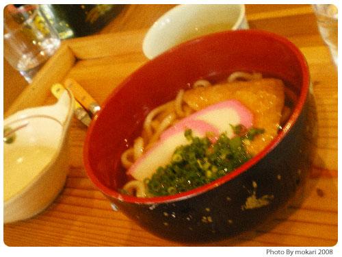20080929-14 【京都→広島】家族旅行(5)竹原、忠海港、大久野島
