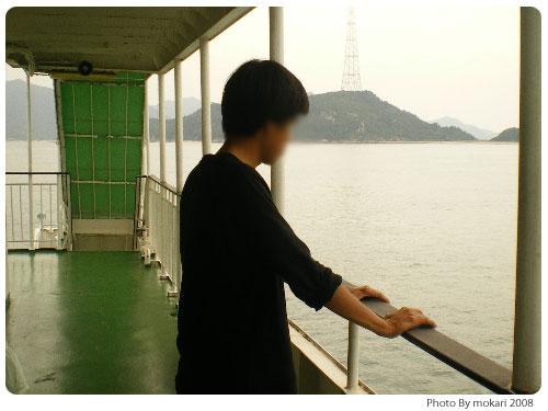 20080929-17 【京都→広島】家族旅行(5)竹原、忠海港、大久野島