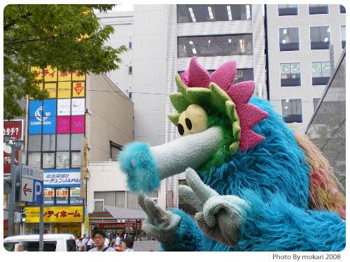 20080929-4 【京都→広島】家族旅行(4)広島市民球場 スラィリー