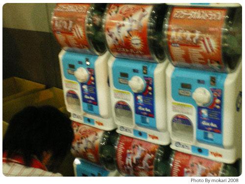 20080929-6 【京都→広島】家族旅行(4)広島市民球場