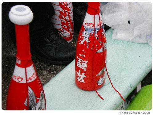 20080929-8 【京都→広島】家族旅行(4)広島市民球場