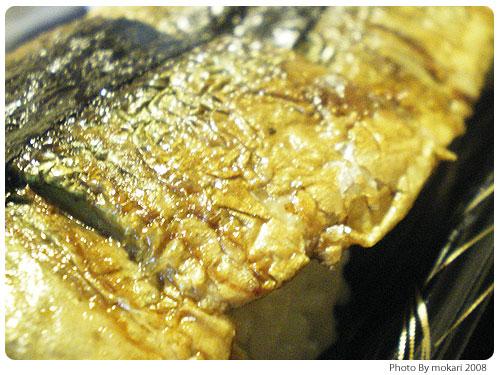 20081001-4 「寿司の美登利監修 とろさんま炙り焼寿司、旨い。」サークルKサンクス