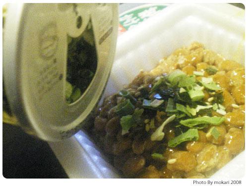 20081008-4 納豆用ふりかけ?「浜乙女 納豆用やくみ瓶」を衝動買い。
