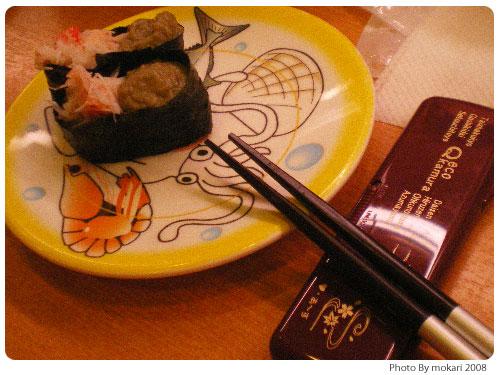 20081114 親子でかっぱ寿司に行く。