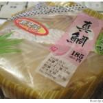 サークルKサンクスの寿司むすびが好き「真鯛」