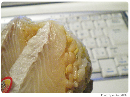 20081209-6 サークルKサンクスの寿司むすびが好き。「真鯛」