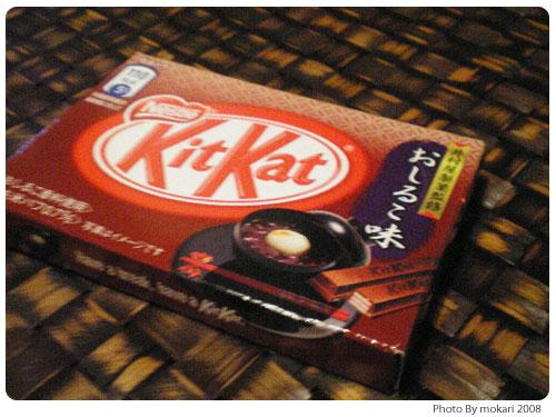 20081211-1 「ネスレ キットカット おしるこ味」を食べたよ!