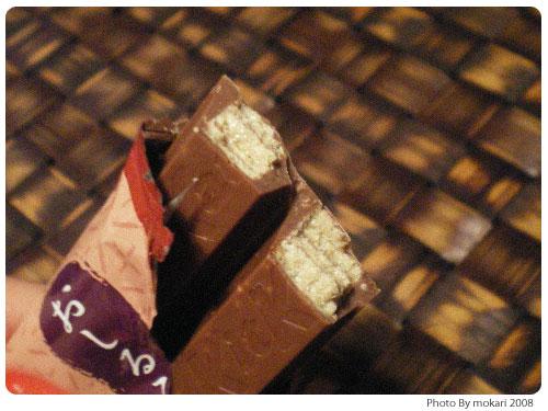 20081211-2 「ネスレ キットカット おしるこ味」を食べたよ!