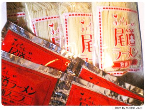 20081226-2 夫さんお気に入り広島土産「阿藻珍味の尾道ラーメン」