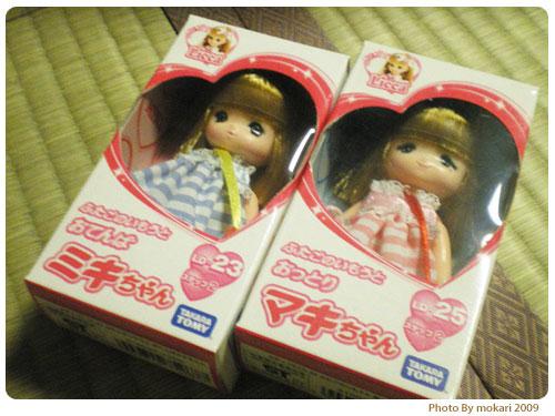 リカちゃんの妹たち人形。
